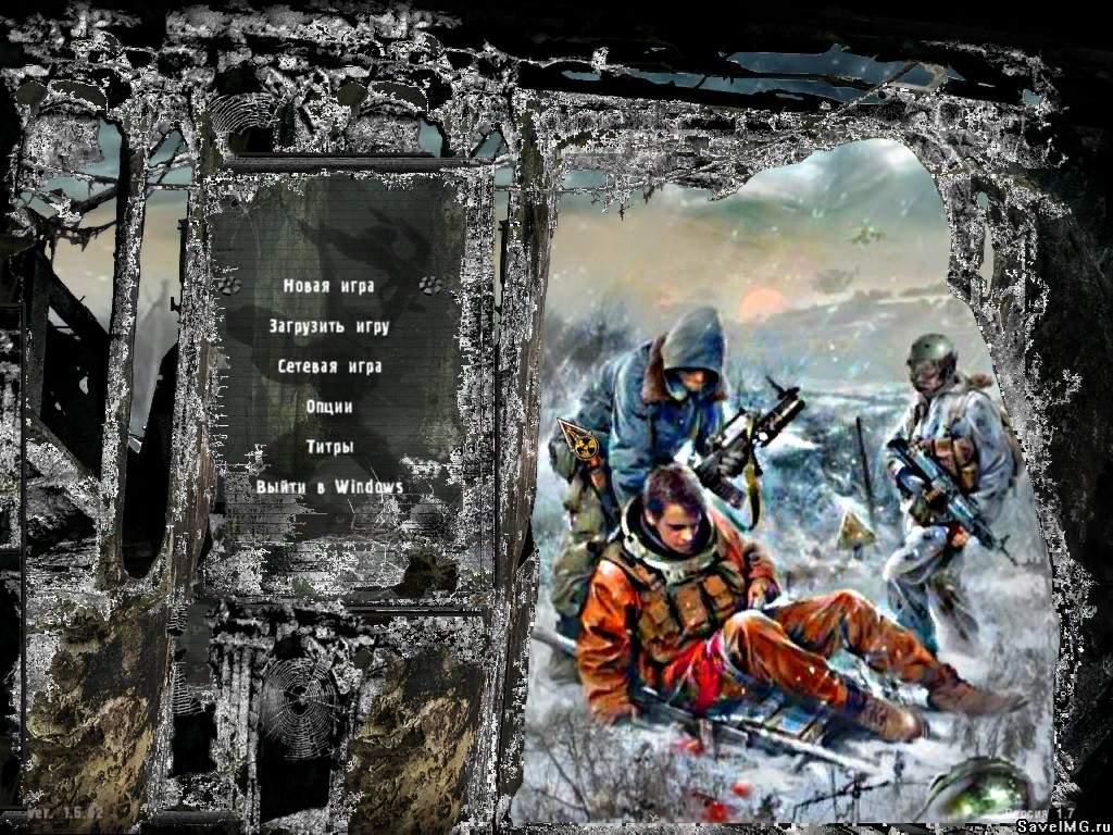 S.T.A.L.K.E.R. - Dead Winter(ЗП)