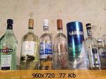 алкоголь оптом купить в самаре