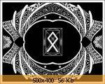 Руна дня - Страница 2 972cfa311db2f5a47516014b1abbf415